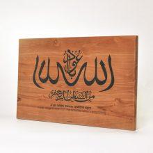kaligrafi audzubillahiminasyaitonirojim Elegan Kayu Jati Natural (Elegant Teak Wood Audzubillaah Calligraphy)
