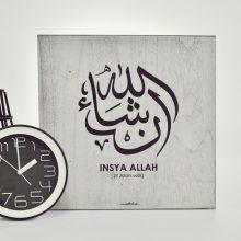 Kaligrafi Insya Allah Minimalis Elegan Putih Elegant white Wash Calligraphy Shabby Chic