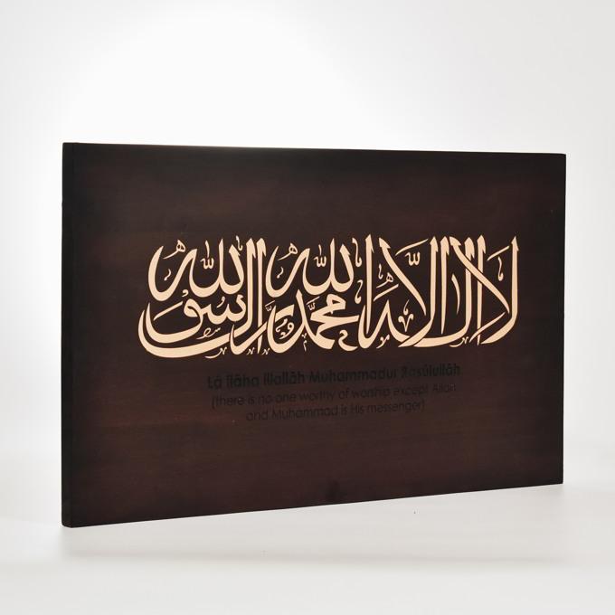 Coklat Elegan Laillahaillallah Glamour Kekinian Modern Design Modern Kufi Calligraphy Emas Gold Mewah