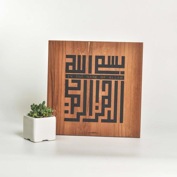 Kaligrafi Bismillaahirrahmaanirrahim Elegan Kayu Jati Natural (Elegant Teak Wood Bismillaahirrahmaanirrahim Calligraphy)