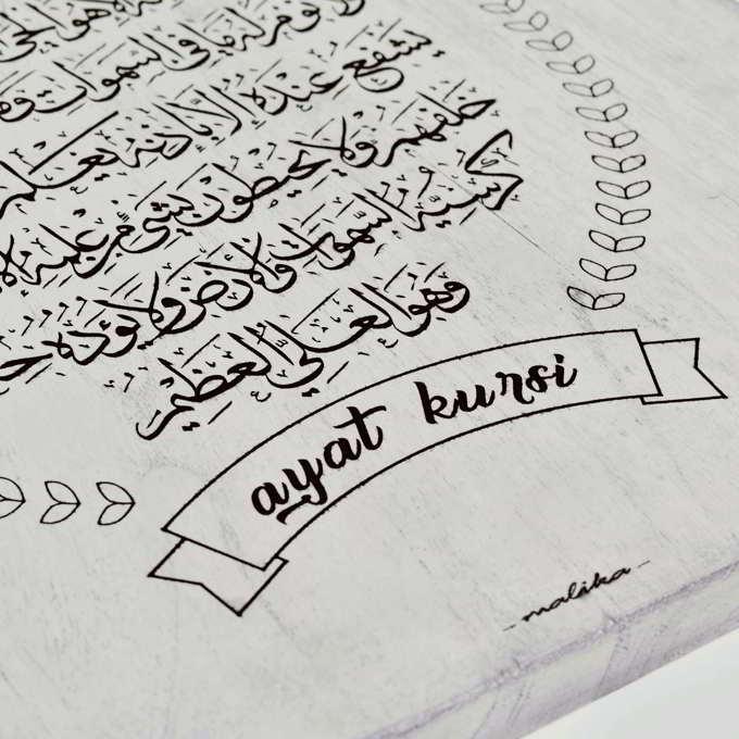 Kaligrafi Ayat Kursi Elegan Putih (Elegant white Wash Ayat Kursi Calligraphy) Shabby Chic