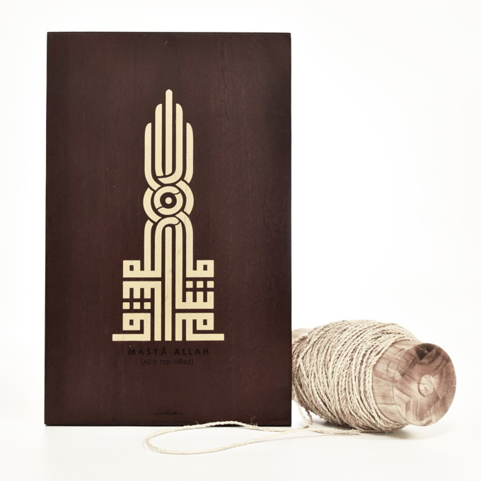 Kaligrafi Masyaa Allaah Kufic Modern dan Elegant Coklat Kayu Jati