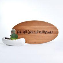 Kaligrafi Bismillah Unik Natural Elegan Kayu Jati Natural (Elegant Teak Wood Bismillaah Calligraphy)