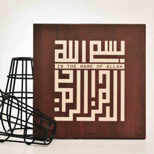 Kaligrafi Kufi Bismillaah
