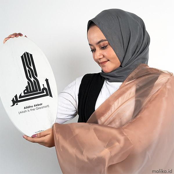 Solid Wood Allahu Akbar