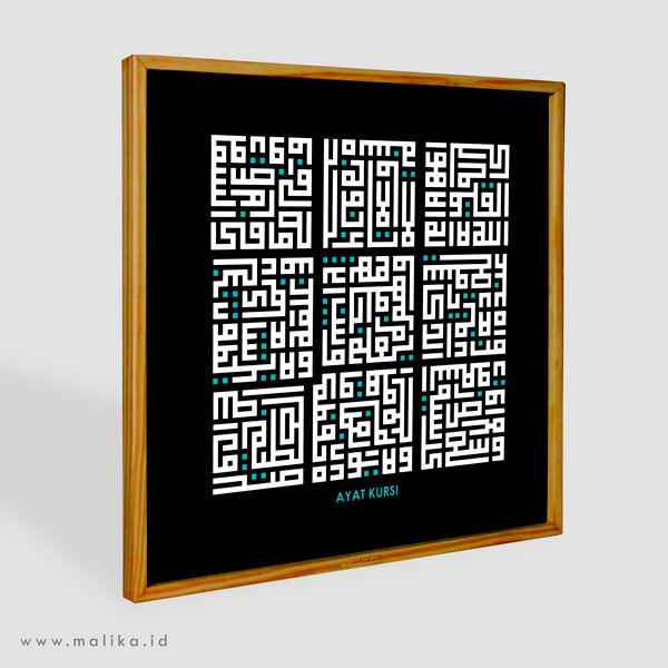 9800 Koleksi Desain Kursi Arab HD Terbaru