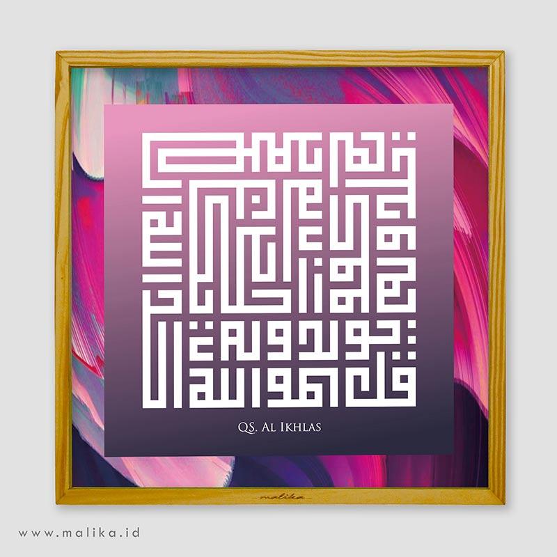 Dekorasi Dinding Islamic Surat Al Ikhlas By Malika