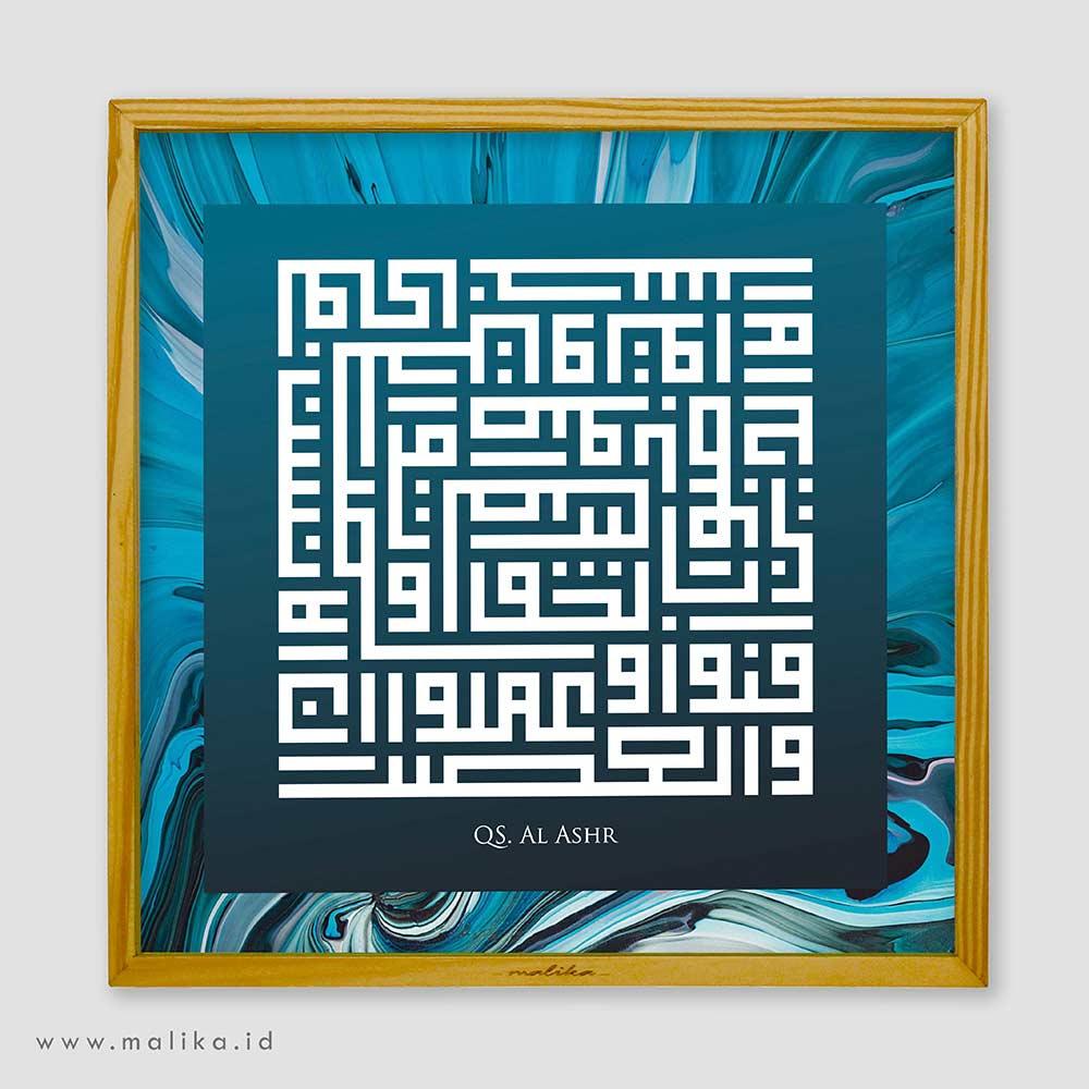 Hiasan Dinding Islam Spesial Surat Al Asr Kufi By Malika