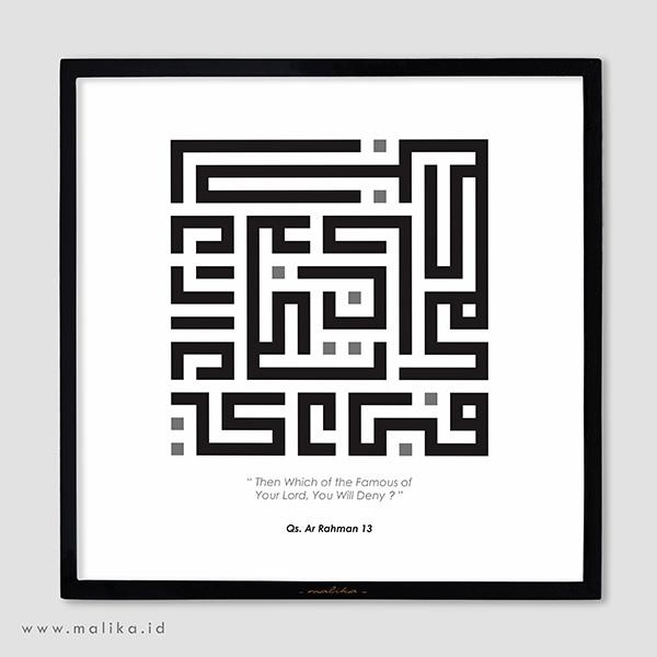 Hiasan Dinding Islami Surat Ar Rahman Dari Malika Wallart