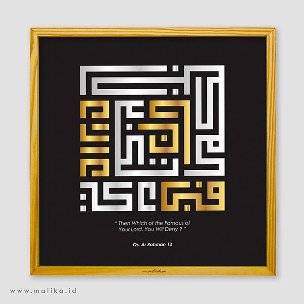 Pajangan Dinding Islami Surat Ar Rahman Dari Malika Wallart