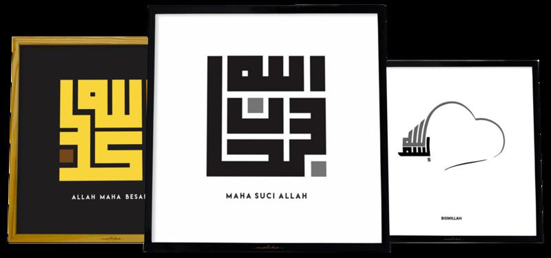 Hiasan Dinding Keren Kaligrafi Minimalis Elegan Modern